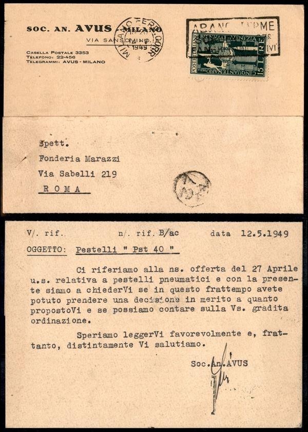 ITALIA / Repubblica / Posta ordinaria