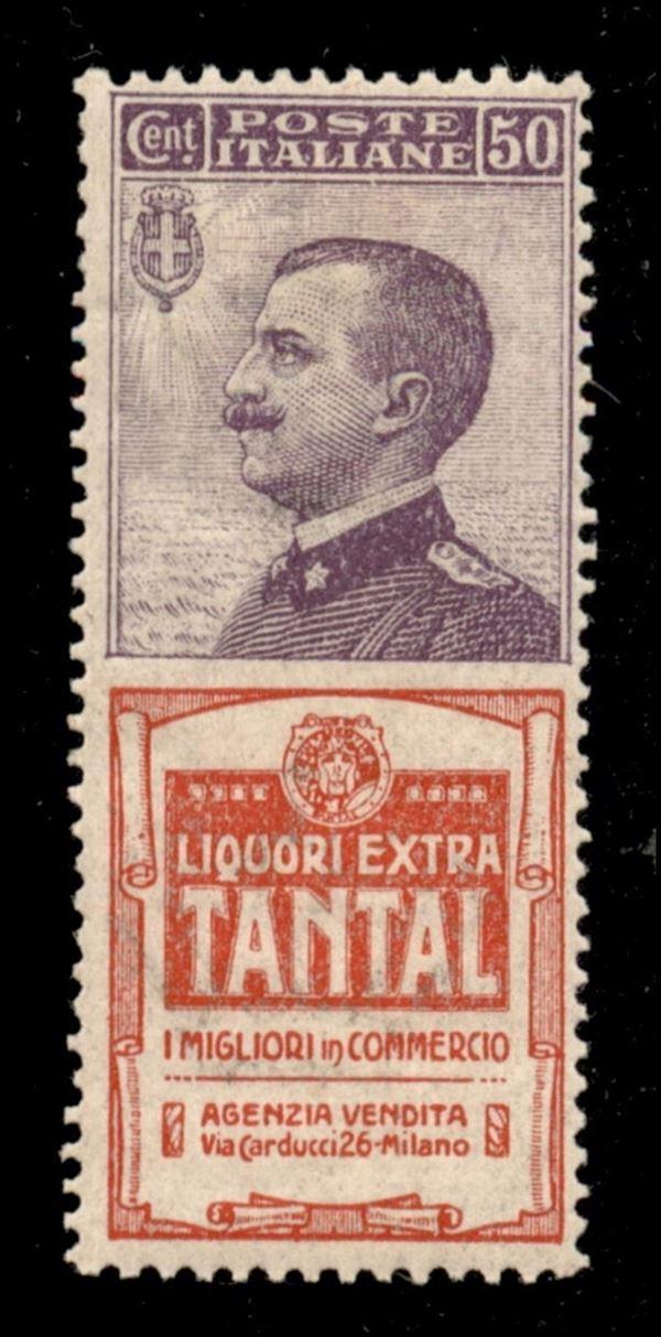 ITALIA / Regno / Francobolli pubblicitari