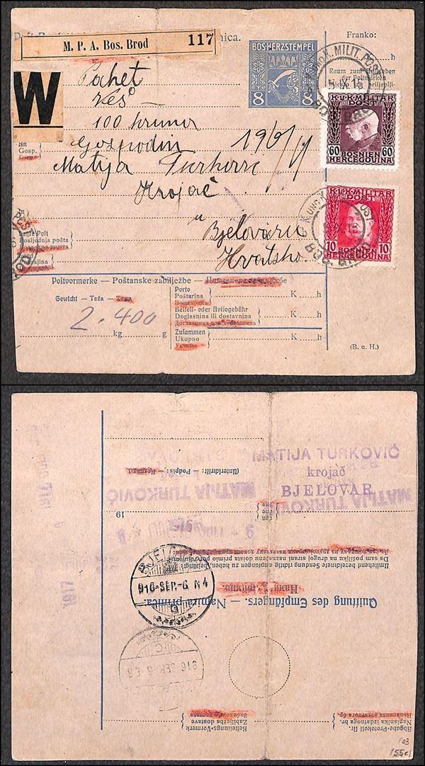 BOSNIA-ERZEGOVINA / Posta ordinaria