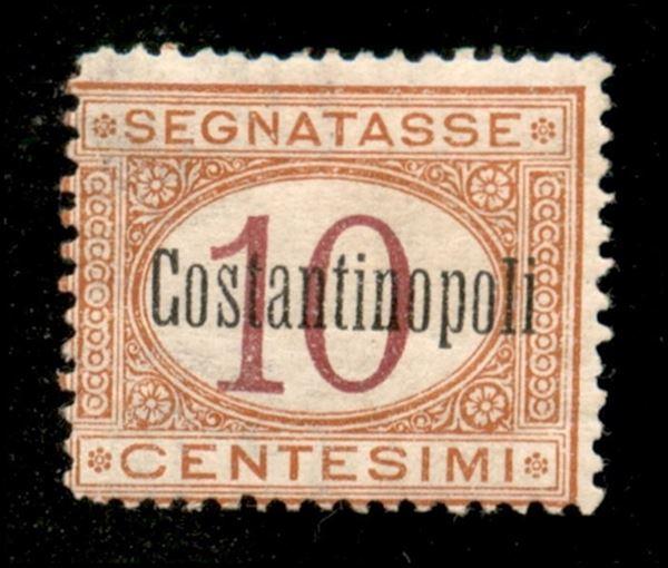 ITALIA / Uffici Postali all'Estero / Levante / Costantinopoli / Saggi