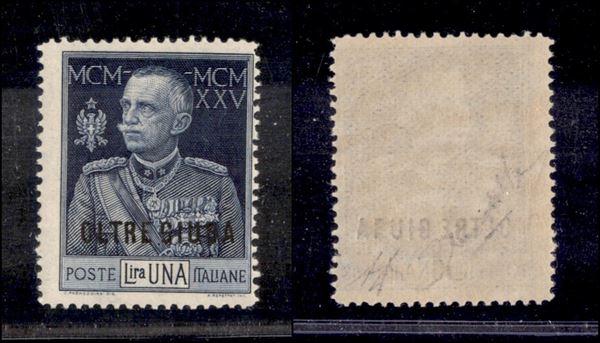 ITALIA / Colonie / Oltre Giuba / Posta ordinaria