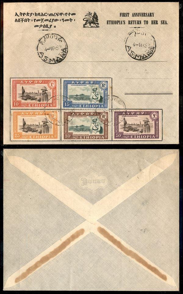ETIOPIA / Posta ordinaria