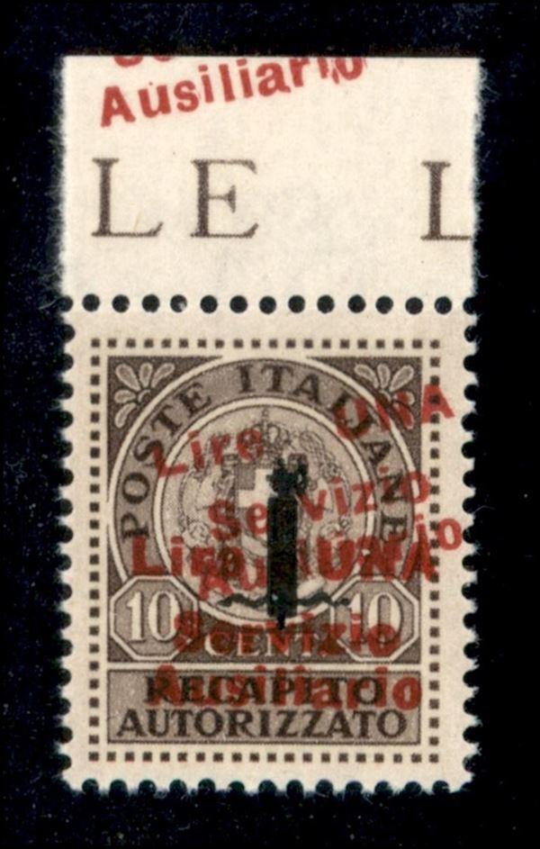 ITALIA / Emissioni Locali / Guidizzolo / Posta ordinaria