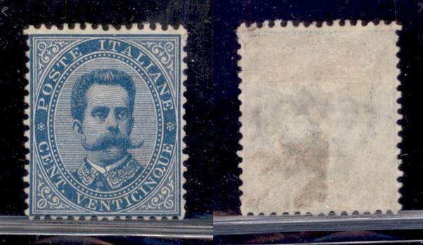 ITALIA / Regno / Posta ordinaria  (1879)  - Asta Asta Veloce - I - Auction Galler [..]