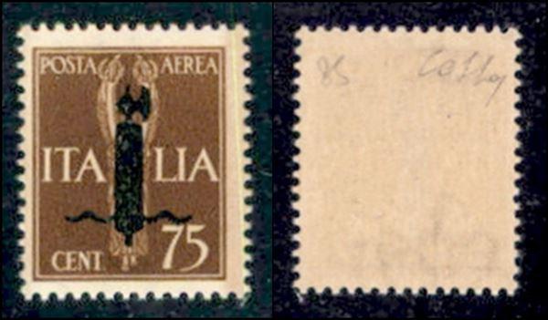 ITALIA / RSI / Saggi-Verona / Saggi Posta Aerea