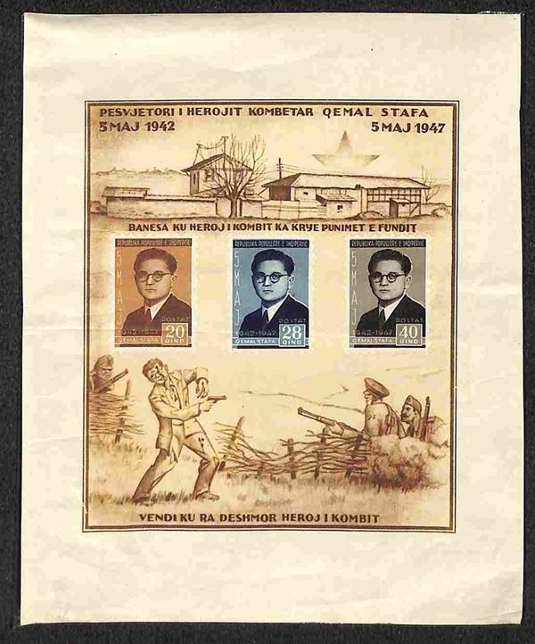 ALBANIA / Posta ordinaria
