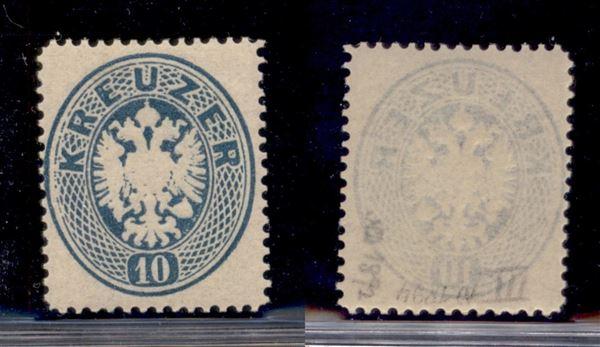AUSTRIA / Posta ordinaria