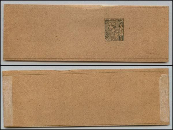 MONACO / Posta ordinaria  (1891)  - Asta Asta a Tempo - II - Auction Gallery
