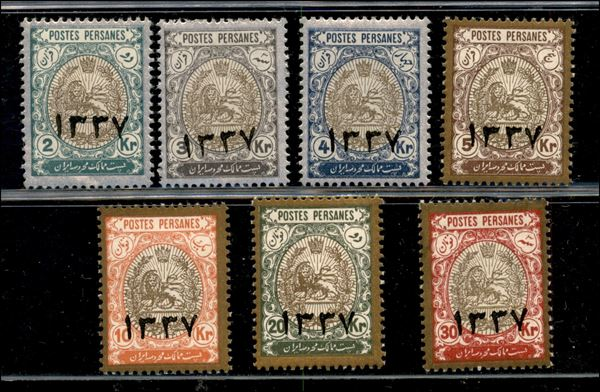 IRAN / Posta ordinaria