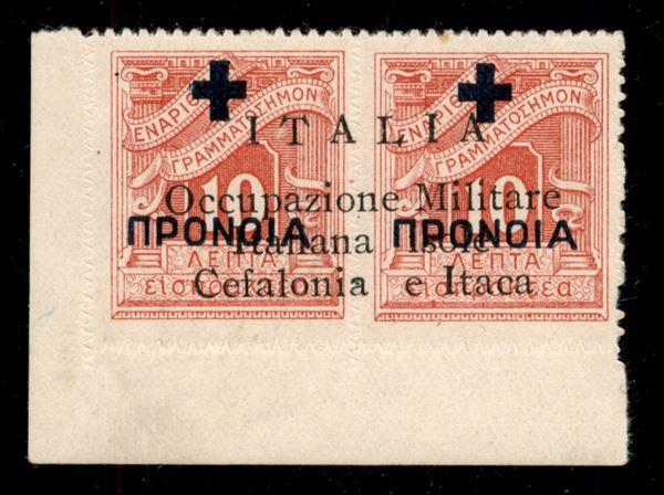 ITALIA / Occupazioni II guerra mondiale / Cefalonia e Itaca / Argostoli / Posta ordinaria
