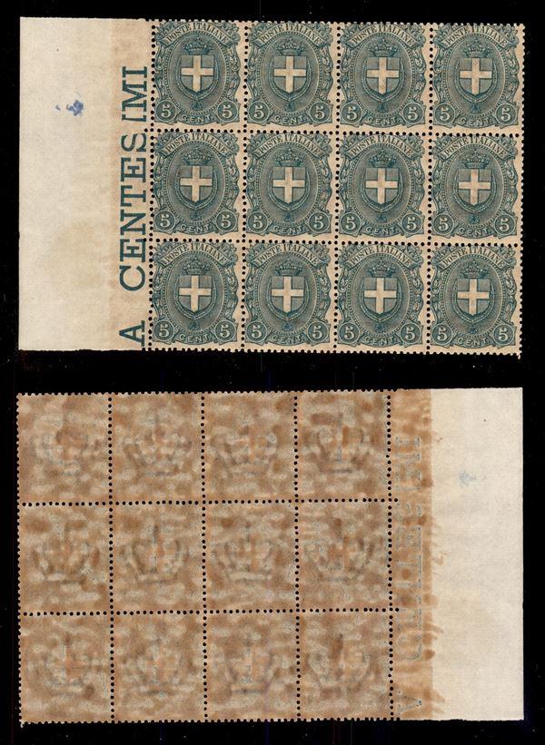 ITALIA / Regno / Posta ordinaria  (1897)  - Asta Asta Veloce - I - Auction Galler [..]