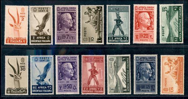 ITALIA / Colonie / Africa Orientale Italiana / Posta ordinaria