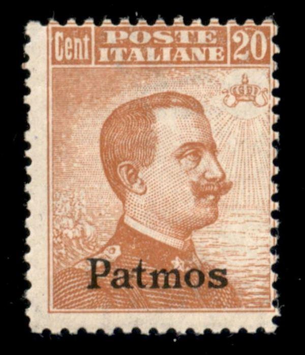 ITALIA / Colonie / Egeo / Patmo / Posta ordinaria