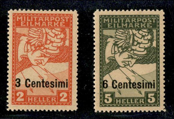 ITALIA / Occupazioni I guerra mondiale / Occupazione Austriaca (Friuli-Veneto/Municipio di Udine) / Espressi