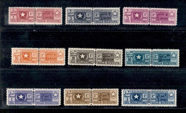 ITALIA / Colonie / Somalia A.F.I.S. / Pacchi postali