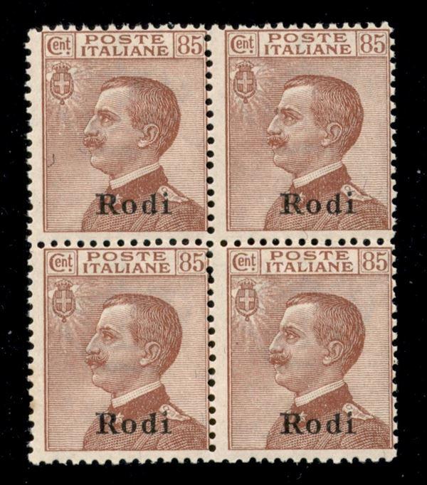 ITALIA / Colonie / Egeo / Rodi / Posta ordinaria