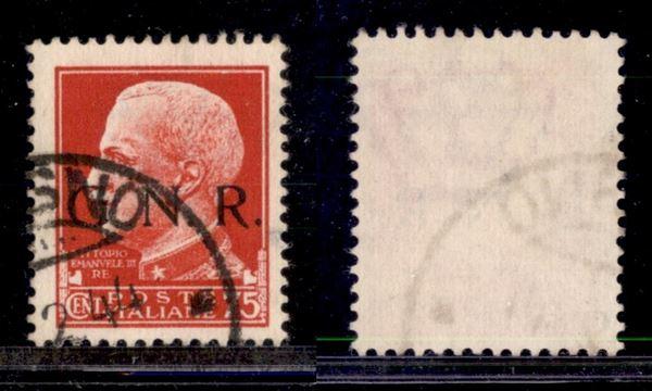 ITALIA / RSI / G.N.R. Brescia / Posta ordinaria