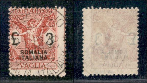 ITALIA / Colonie / Somalia / Segnatasse per vaglia