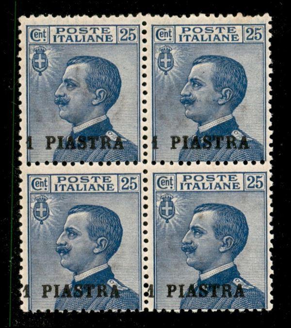 ITALIA / Uffici Postali all'Estero / Levante