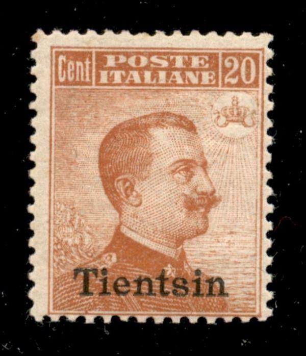 ITALIA / Uffici Postali all'Estero / Levante / Tientsin