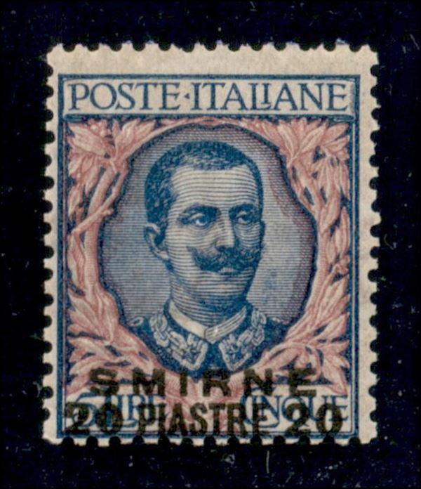 ITALIA / Uffici Postali all'Estero / Levante / Smirne