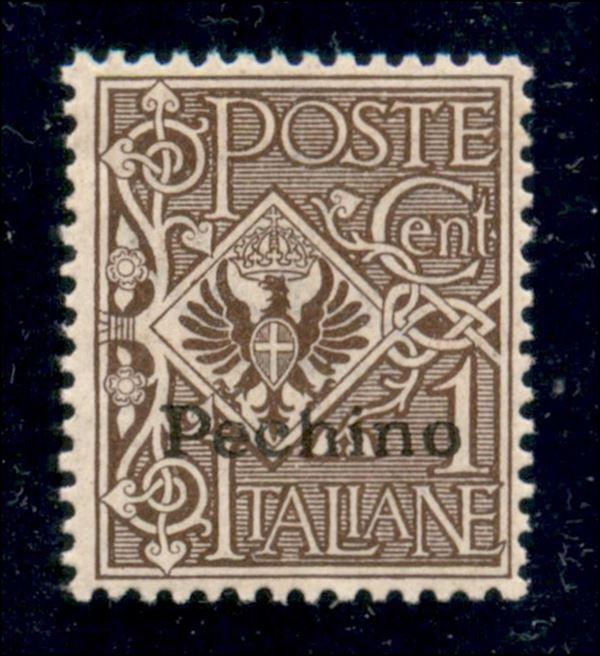 ITALIA / Uffici Postali all'Estero / Emissioni generali / Pechino