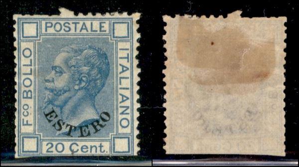 ITALIA / Uffici Postali all'Estero / Levante / Emissioni generali / Posta ordinaria
