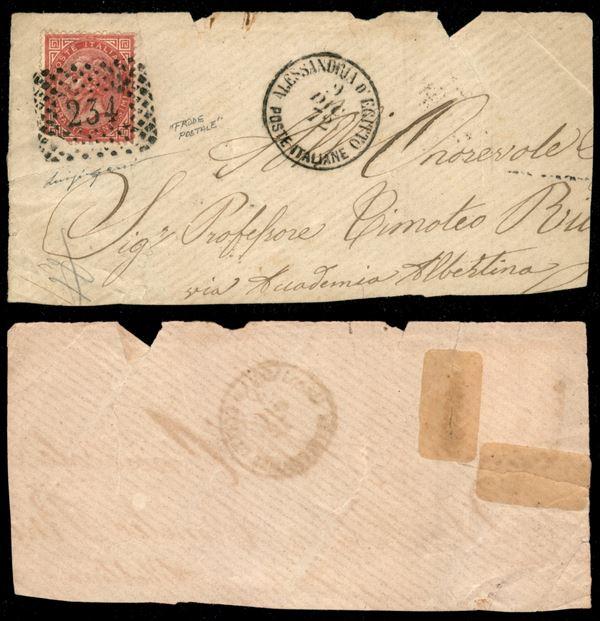 ITALIA / Uffici Postali all'Estero / Levante / Posta ordinaria