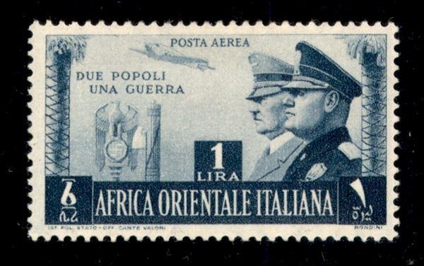 ITALIA / Colonie / Africa Orientale Italiana / Posta aerea