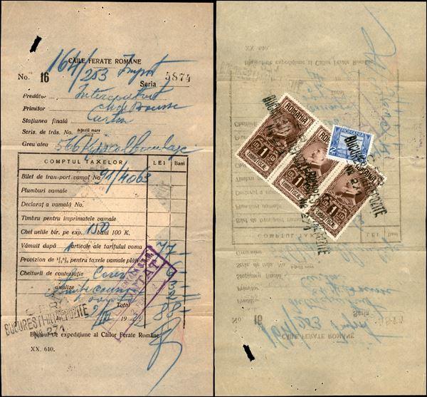 ROMANIA / Posta ordinaria