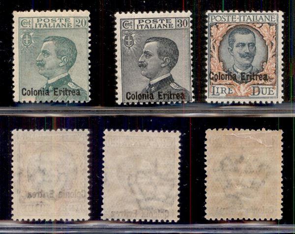 ITALIA / Colonie / Eritrea / Posta ordinaria  (1925)  - Asta Asta Veloce - II -  [..]