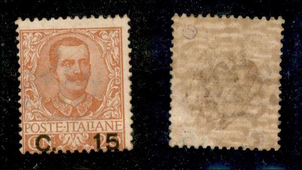 ITALIA / Regno / Posta ordinaria  (1905)  - Asta Asta Veloce - I - Auction Galler [..]