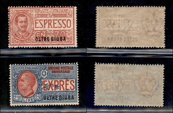 ITALIA / Colonie / Oltre Giuba / Espressi