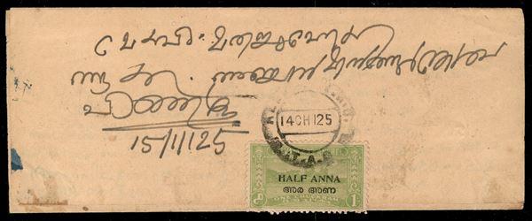 INDIA / Posta ordinaria