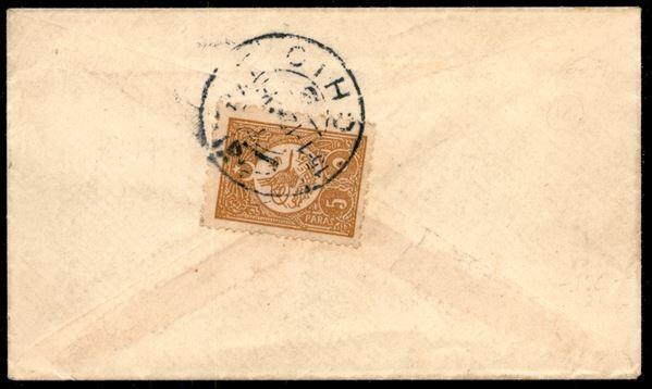 TURCHIA / Posta ordinaria