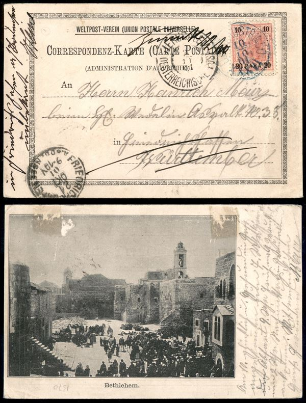 AUSTRIA / Levante / Posta ordinaria