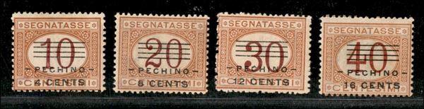 ITALIA / Uffici Postali all'Estero / Pechino / Segnatasse