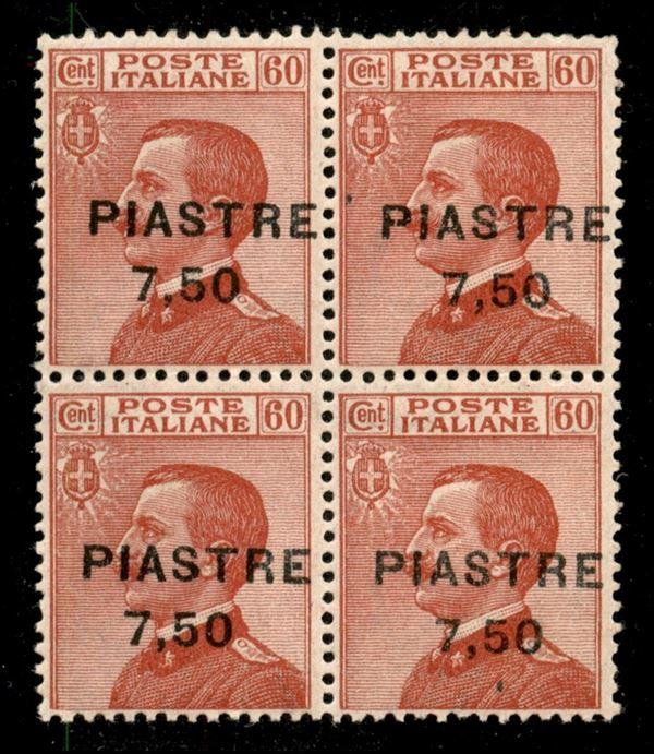 ITALIA / Uffici Postali all'Estero / Levante / Costantinopoli / Posta ordinaria