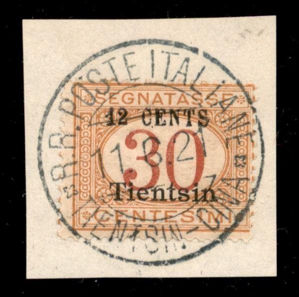 ITALIA / Uffici Postali all'Estero / Levante / Tientsin / Posta ordinaria