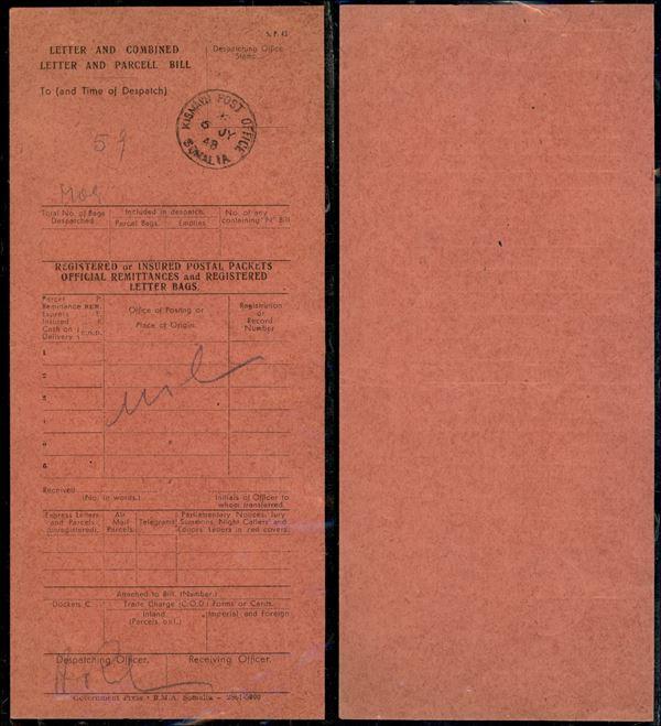 ITALIA / Occupazioni straniere delle colonie / Occupazione Britannica / Somalia