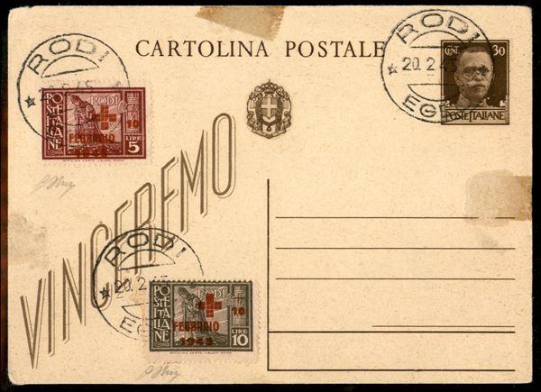 ITALIA / Colonie / Egeo / Occupazione Tedesca dell'Egeo / Posta ordinaria