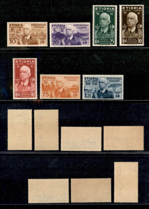 ITALIA / Colonie / Etiopia / Posta ordinaria