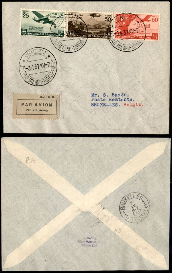 ITALIA / Regno / Aerogrammi  (1937)  - Asta Asta Pubblica-Live Posta Aerea - Auction Gallery