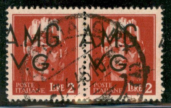 ITALIA / Trieste  / Trieste AMG VG / Posta ordinaria