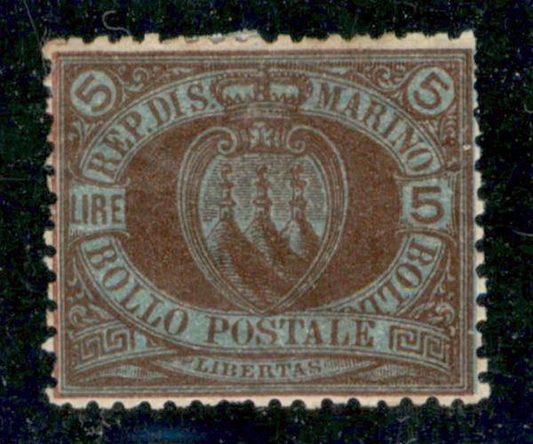 SAN MARINO / Posta ordinaria