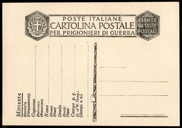 ITALIA / Regno / Posta ordinaria