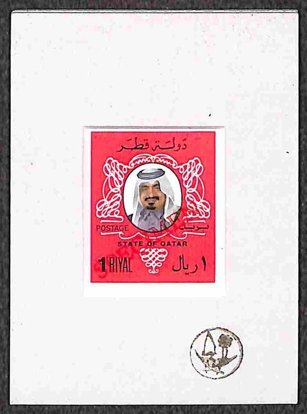 QATAR / Posta ordinaria