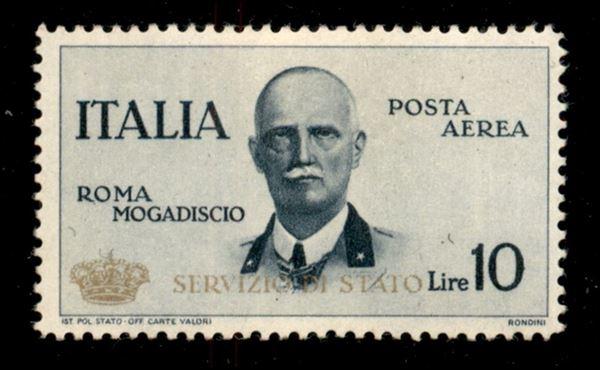 ITALIA / Regno / Vittorio Emanuele III / Servizio Aereo