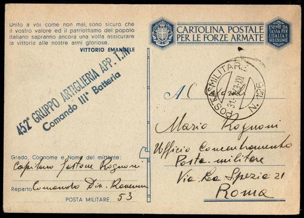 ITALIA / Regno / Vittorio Emanuele III