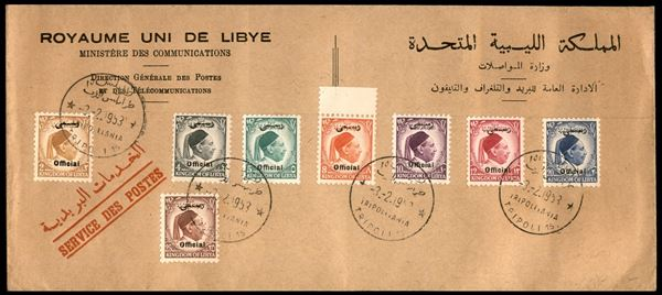 ITALIA / Colonie / Regno unito della Libia